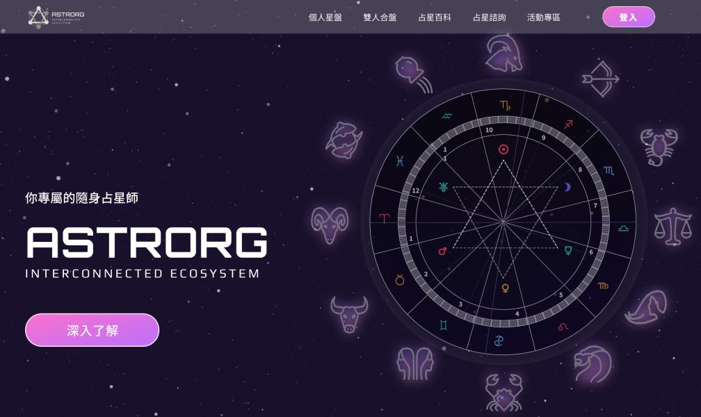 ASTRORG